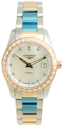 Longines Conquest Ladies Hvit/18 karat rosé gull Ø29.5 mm L2.285.5.88.7