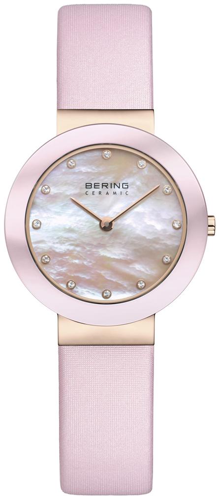 Bering Ceramic Dameklokke 11429-664 Rosa/Sateng Ø29 mm - Bering